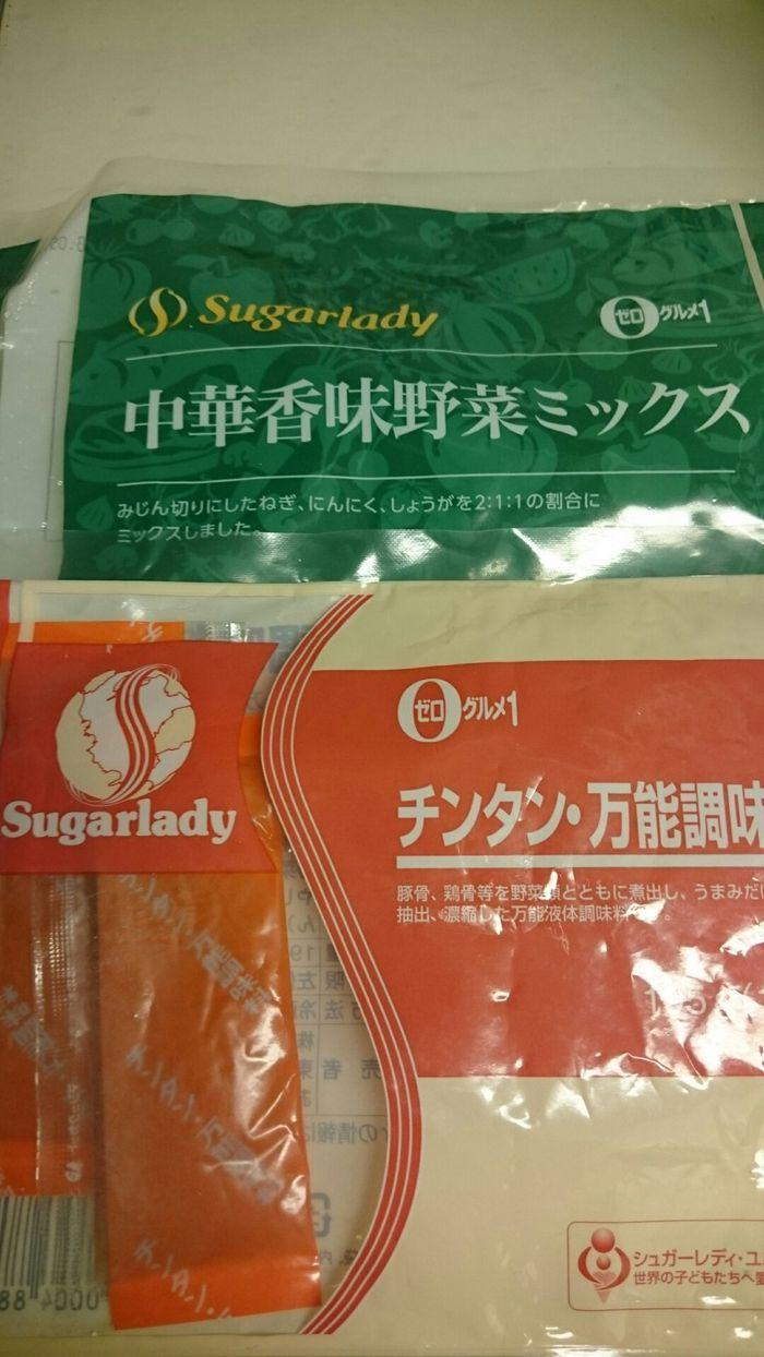 風邪予防のスープ